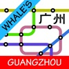 Whale's Guangzhou Metro Subway Map 鲸广州地铁地图