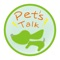 download Pet's Talk寵物概念館
