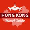 Hong Kong Travel & Tourism Guide