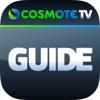 COSMOTE TV Guide