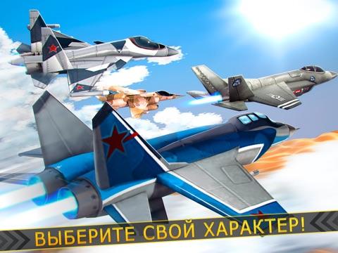 Скачать игру Самолет Симулятор . бесплатно небо самолеты полет бой игра онлайн 3д