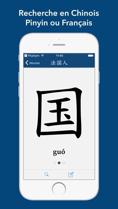 Dictionnaire Chinois FrançaisCapture d'écran de 3
