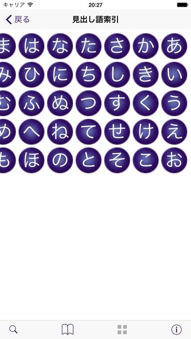 http://is5.mzstatic.com/image/thumb/Purple19/v4/65/c1/f0/65c1f037-df52-fe1c-1b19-2aa8dffa9c2f/source/392x696bb.jpg