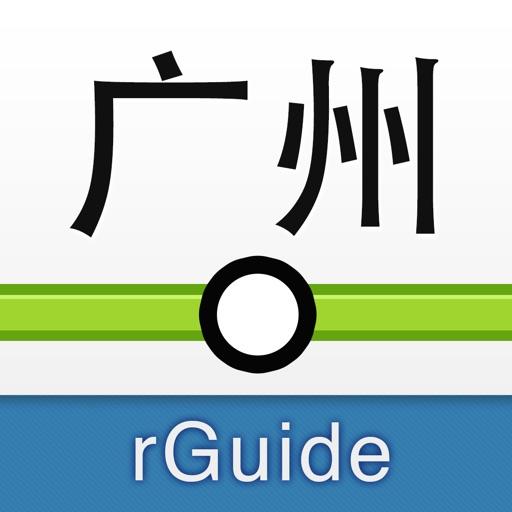 广州地铁iPad版