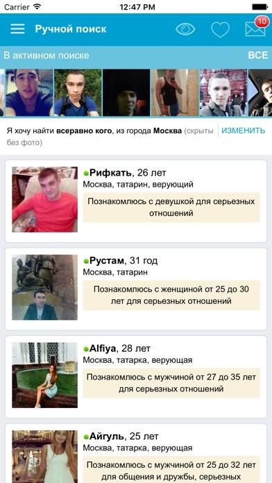 татарами серьезных отношений знакомства для с