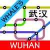 Whale's Wuhan Metro Subway Map 鲸武汉地铁地图