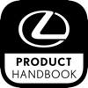 Lexus Product Handbook Application