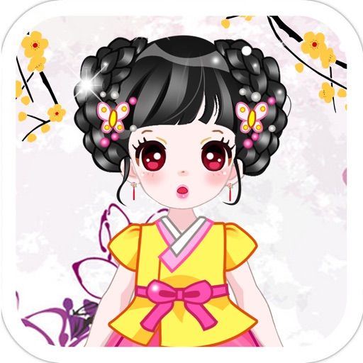 Makeover beauty princess - Dress up game for kids iOS App