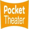PocketTheater WebServer emule server met