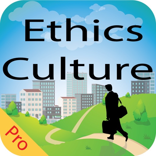 ethics across culture In this paper i will discuss two articles which detail the ethical perspectives of india and china, how these articles contribute to the understanding of global ethics, and how the business ethics of india and china compare to those of the united states.