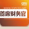 北京麦迪逊大道传媒广告有限公司 - 首席财务官杂志 artwork