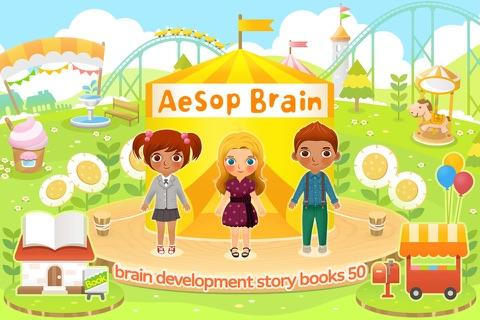 Aesop Brain – brain development story books 50 screenshot 1