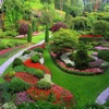 Amazing Yard And Garden Wallpapers