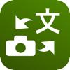 Photo-Japanese Dictionary