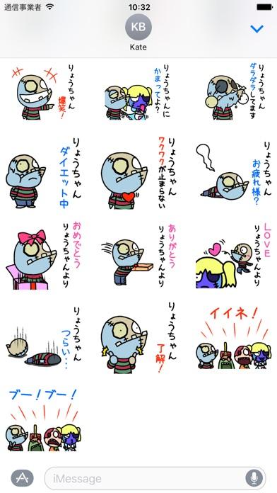 "Screenshot of ""Ryo-chan"" dedicato adesivo a livello nazionale!3"