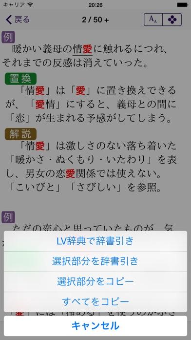 http://is5.mzstatic.com/image/thumb/Purple19/v4/f6/34/ea/f634ea89-25f0-cd6e-ead8-502f3695eafc/source/392x696bb.jpg