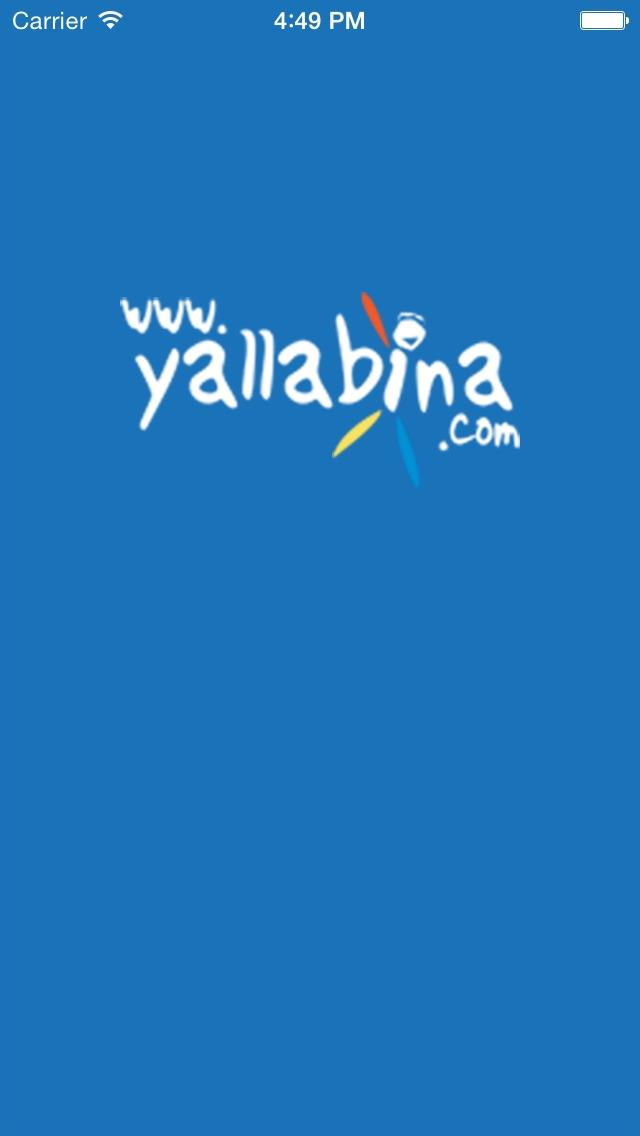 Yallabinaلقطة شاشة1