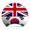 Offline Korean English Dictionary Translator for Tourists, Language Learners and Students