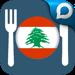 100 Recettes Libanaises