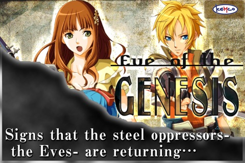 RPG Eve of the Genesis screenshot 1