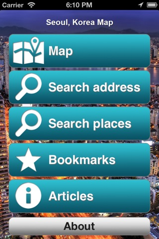 Seoul, Korea Offline Map - PLACE STARS screenshot 1