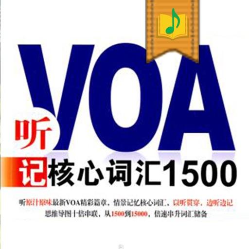 VOA慢速英语基础词汇 – 精准字幕同步,中英双语