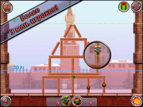 Demolition Master HD: Project Implode All на iPad