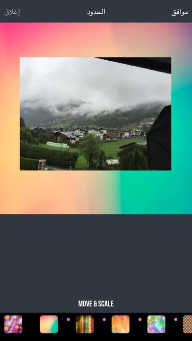 تأثيرات بلس - تعديل الصور مع خطوط عربية مجانيلقطة شاشة3