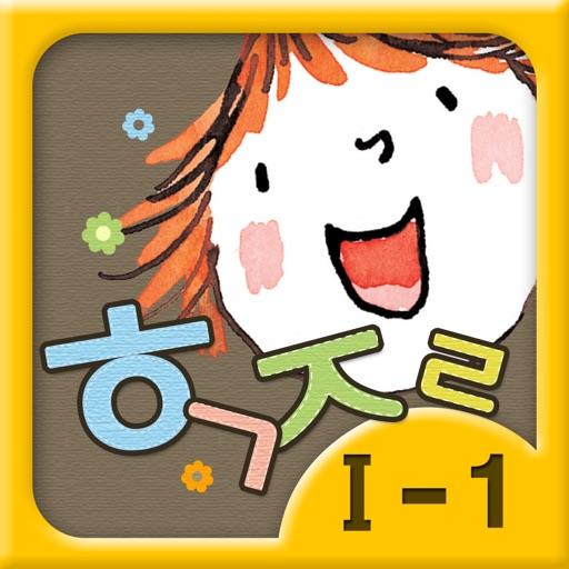 韩文成长第一阶段一号: 熟悉自己的物品、颜色和名称。