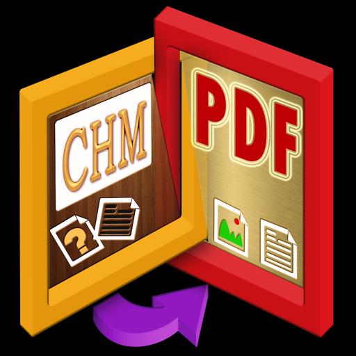 CHM to PDF Star