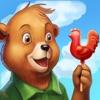 Три медведя: Чудо Сказки