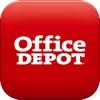 Office Depot Realidad Aumentada projector screen office depot