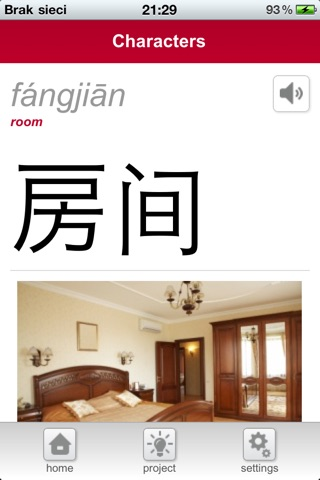 Chinese for Europeans 2 - Hotel-2