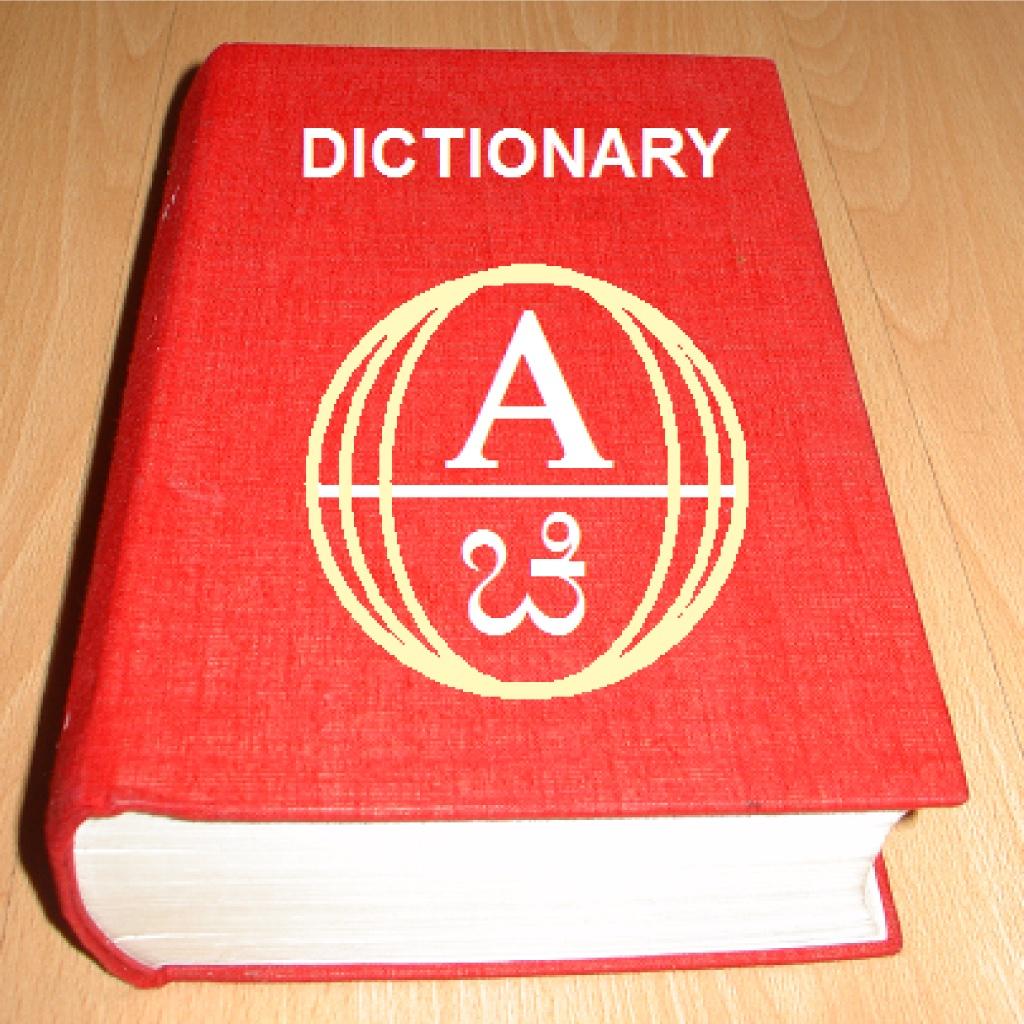kannada to english dictionary app