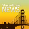 精聽標準雙語新聞(常速英語)--含課堂筆記,詞典,句庫