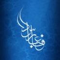FaresAbbad - فارس عباد icon