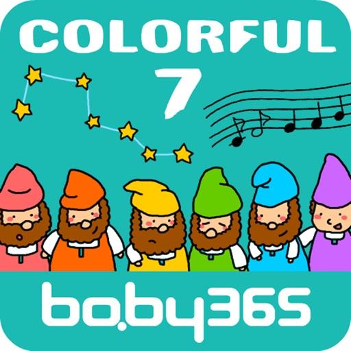 """麦粒认知绘本-神奇的""""7""""-baby365"""