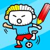 Fußball-Malbuch für Kinder: Zeichnen und aus-malen zum Spiel mit dem Fuss-Ball lernen
