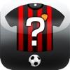 Футбольная Викторина - забавная игра рубашка Football
