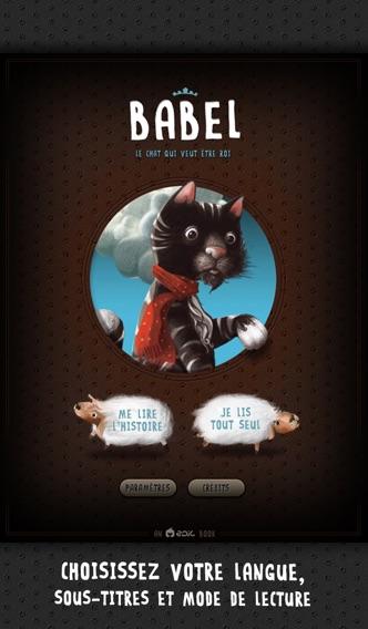 Le Roi Babel - Version d'essaiCapture d'écran de 1