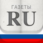 Ru app review
