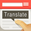 Touchslate - Browser translate