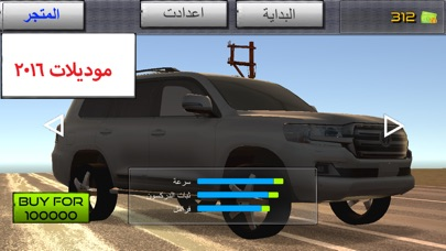 Crazy Steering G ماسك خط المطورهلقطة شاشة4