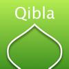 Qibla (القبلة)