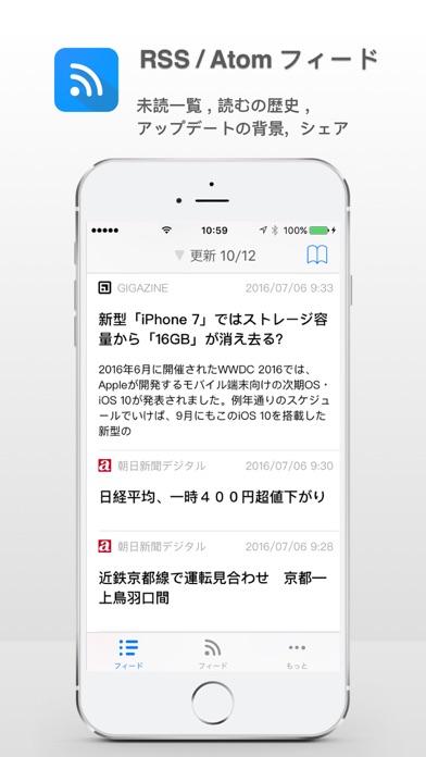 RSS Reader ! screenshot1
