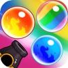 Balloon Bubble Pop Shooter 2016 Edition