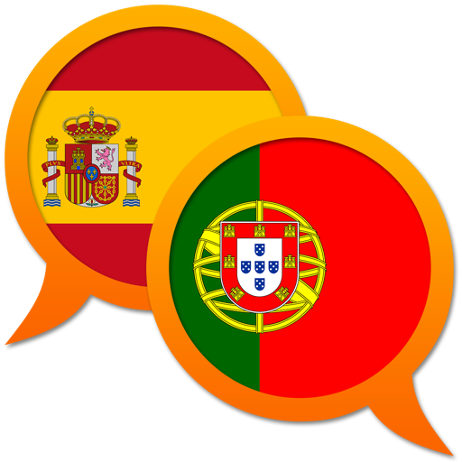 Spanish Portuguese dictionary Mac OS X