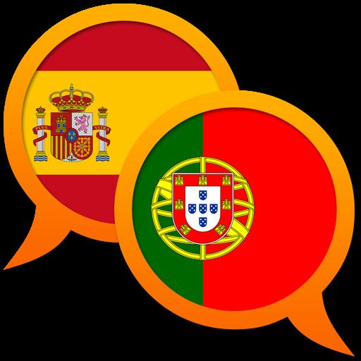 Spanish Portuguese dictionary