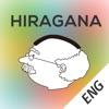 Hiragana Memory Hint English Version
