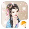 Fairy Princess - Ancient Chinese Style and Culture ancient athens culture
